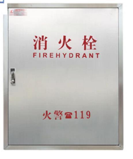 消火栓箱不锈钢