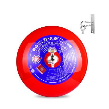 4kg悬挂式普通干粉灭火装置