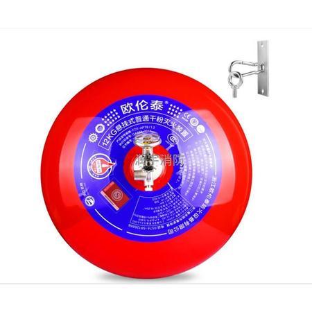 12公斤自动悬挂式灭火装置