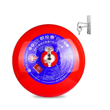 10公斤悬挂式灭火装置
