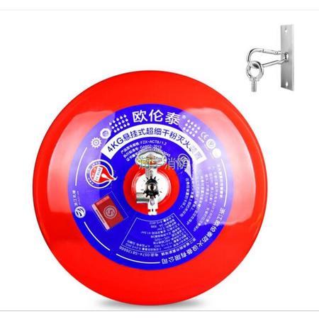 4kg悬挂式超细干粉灭火装置