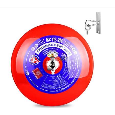 6公斤贮压悬挂式超细干粉灭火装置