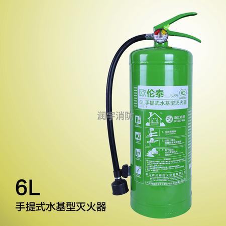 6L环保水基型灭火器