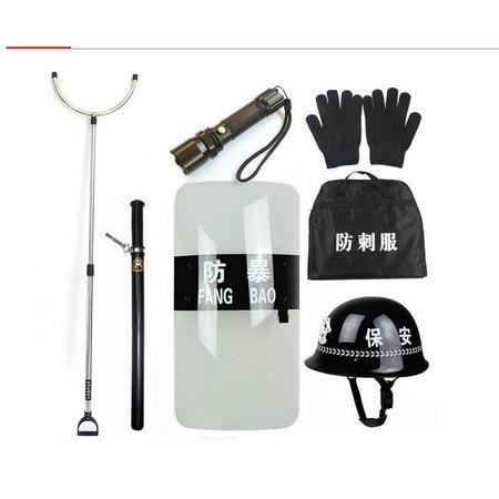 防爆器材八件套